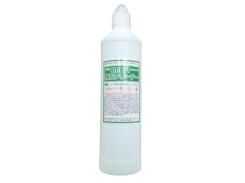 スマート尿石クリーナー(尿石除去剤)