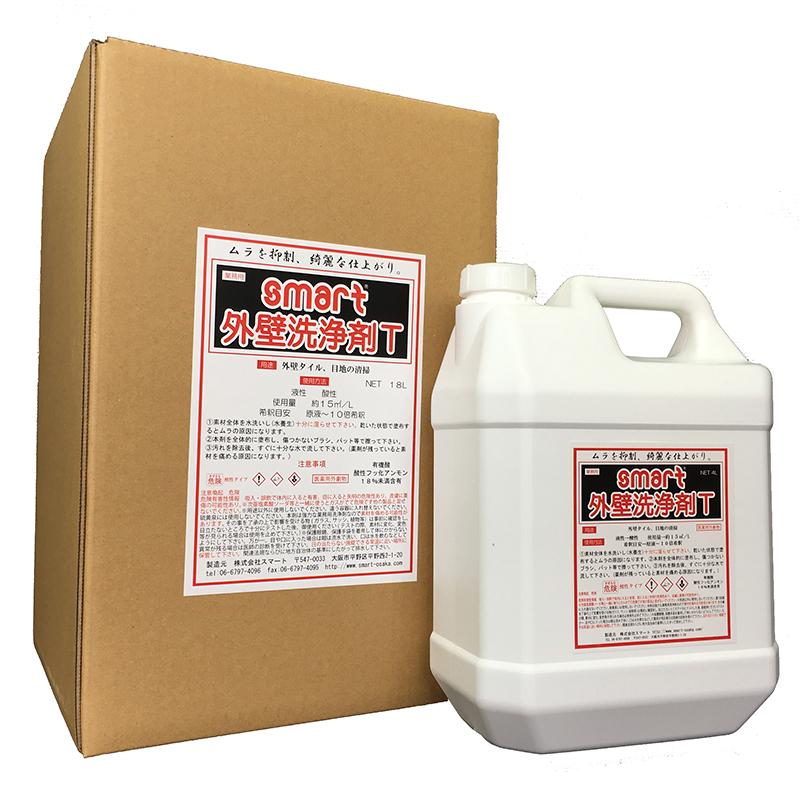 スマート外壁洗浄剤T(外壁タイル洗浄剤)