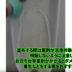 水垢除去剤スマートハイパーフラッシュ・スマートフラッシュ