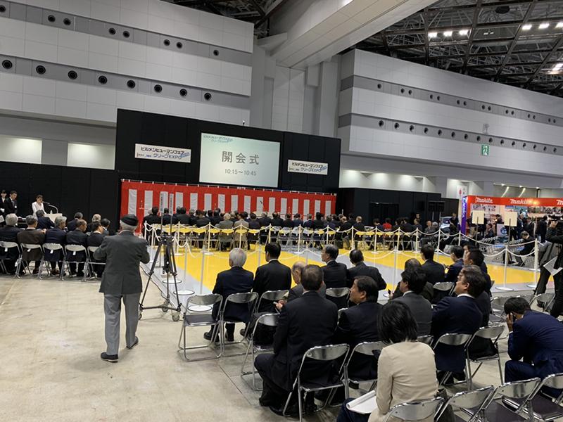 クリーンエキスポ2019開会式
