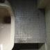 トイレのタイルの汚れ